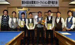 2014 関東選手権-3(提供:Billiards Days:小林 亨様)
