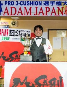 前年度選手権者 田名部徳之(写真提供:carom seminar様)