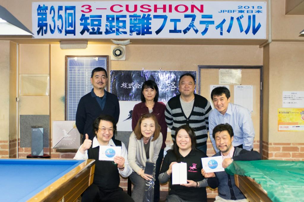 ベスト8写真(ご提供:carom seminar様)