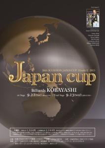 2015 JAPAN CUP