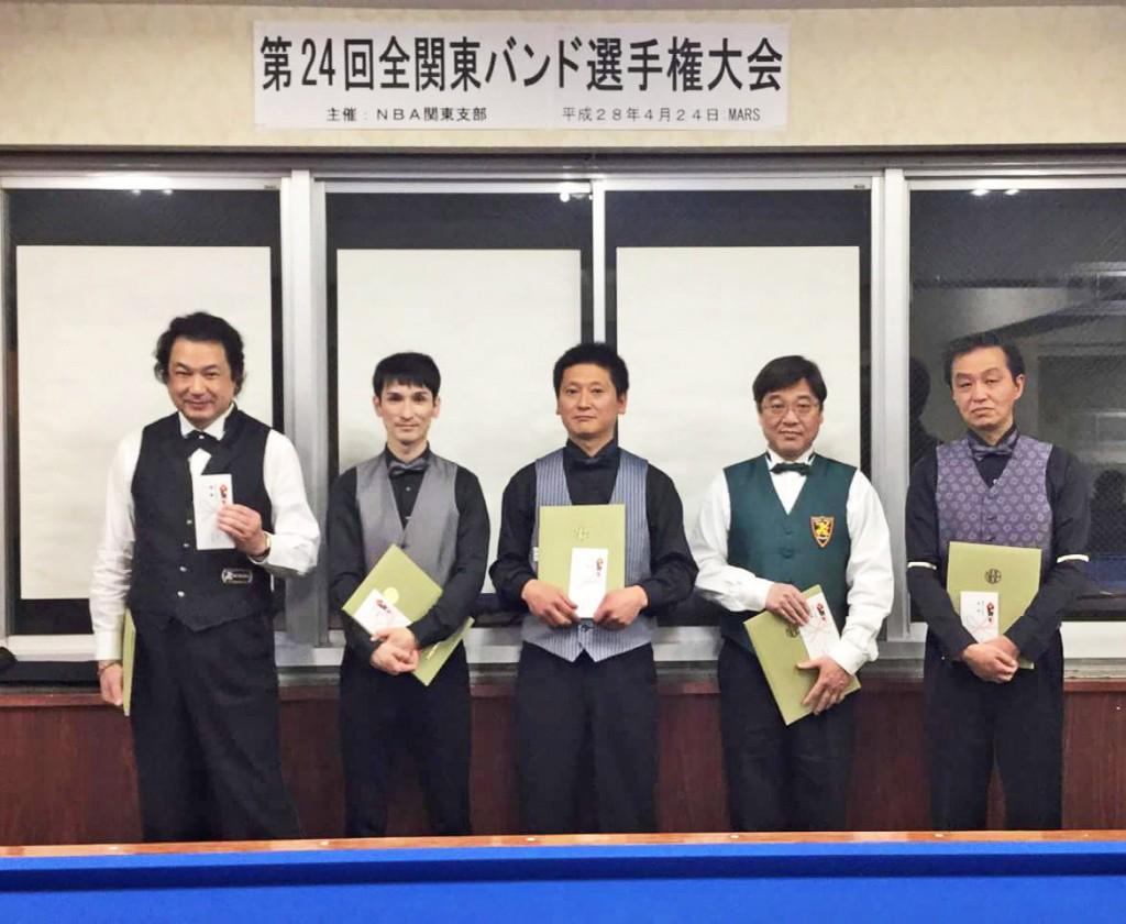 2016年第24回全関東OPバンド選手権ベスト5